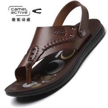 骆驼动感夏季夹趾凉鞋男软底男士休闲两用拖鞋时尚青年沙滩鞋