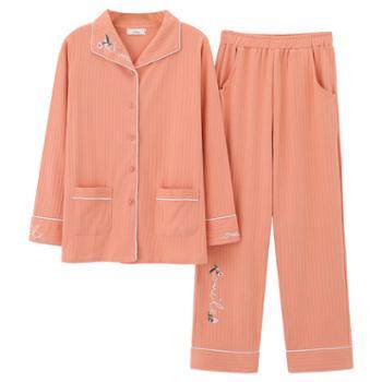 菲蜜莉睡衣女春秋长袖简约纯色甜美少女纯棉家居服套装可外穿