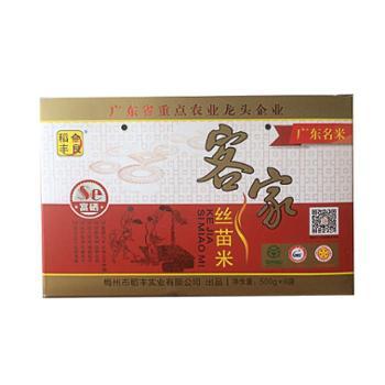 金良稻丰 丝苗长粒香米富硒 3kg 礼盒装