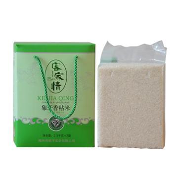 金良稻丰 客家情象芽香粘米丝苗米长粒香米食用家庭米绿色大米5kg礼盒装