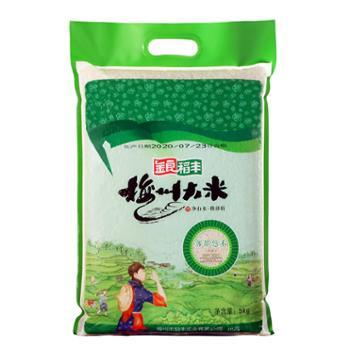 金良稻丰 客都悠禾真空包装 新米 长粒丝苗米 5kg