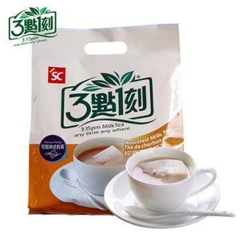 3点1刻奶茶炭烧味小袋装速溶早餐网红茶