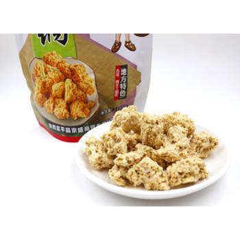 琼派酥流曲琼锅糖蛋蛋酥300g*3