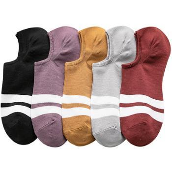 莫二女船袜纯棉浅口隐形5双装