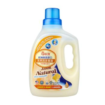 欧涤-天然洗衣皂液1升