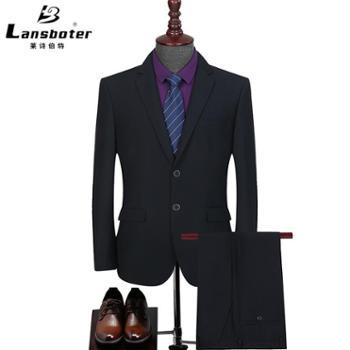 莱诗伯特精品西服套装纯色男士商务西装修身正装职业婚礼西服套西