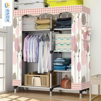 乐活时光简易衣柜卧室布艺衣柜客厅收纳柜简约衣柜简易组装衣橱阳台收纳柜双排