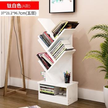 原木代书房书架落地创意书架树形书柜个性置物架创意格子柜客厅储物架卧室书架