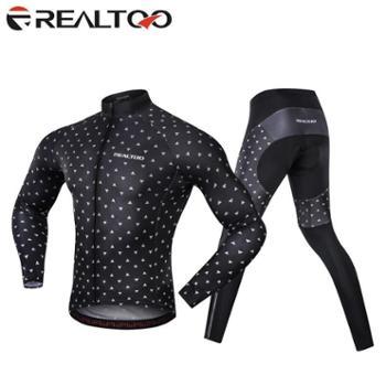 REALTOO新款男式长袖骑行服套装春秋登山服男士专业骑行服登套装山服套装吸汗舒适