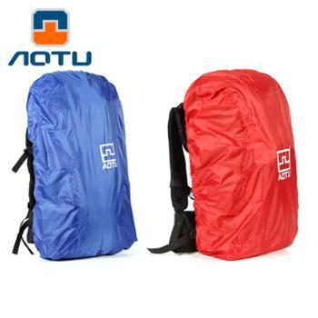 凹凸登山包防雨罩背包防雨罩40-90L大号和中型号防水包