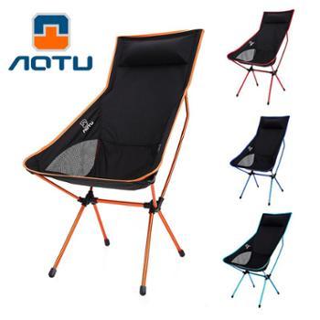 凹凸带枕户外折叠椅超轻躺椅铝合金休闲月亮椅子靠背钓鱼椅马扎凳子椅子
