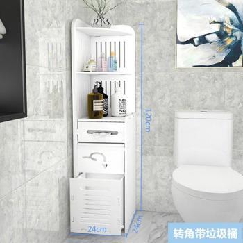 浴室置物架落地卫生间收纳柜洗手间储物柜