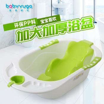 儿童洗澡用品大号婴儿浴盆儿童洗澡盆宝宝沐浴盆婴幼儿洗浴盆