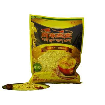高寒青藏高原皮燕麦片1200克/袋即食高寒绿色