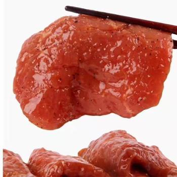 洛藏牧仁黑椒牦牛排150g*5包