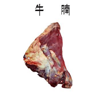 西北骄青藏高原藏牦牛牛腩肉1000克