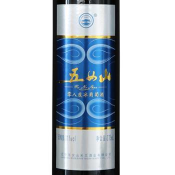 五女山零八度冰葡萄酒375ml每箱1瓶