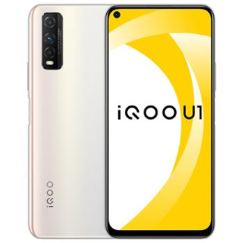 vivoiQOOU1全网通4G手机