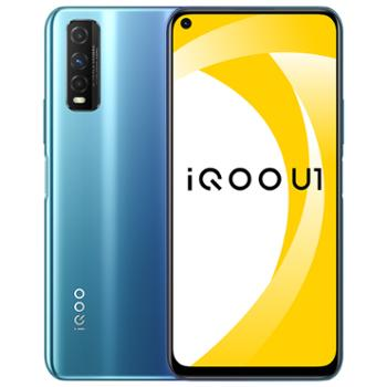 iQOOU1全网通4G手机