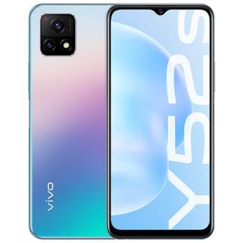 vivoY52s全网通5G智能手机