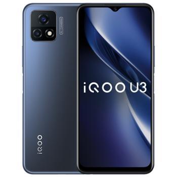 vivoiQOOU3双模5G全网通智能手机
