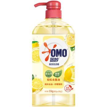 奥妙高效洗洁精柠檬去油1.1kg*2