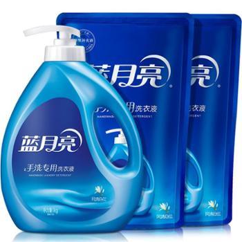 蓝月亮手洗专用洗衣液家庭套装1kg手洗瓶*1+1kg手洗袋*2 80000252