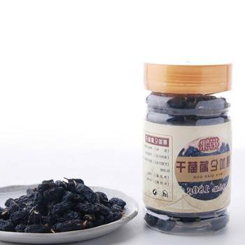 珍玉果新疆黑加仑葡萄干180g*2罐