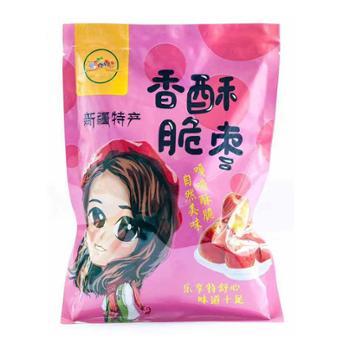 珍玉果新疆红枣干 250g*2包
