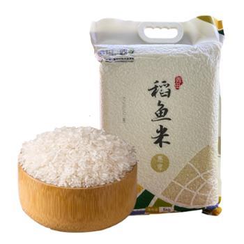 青田余米 稻鱼粳米 5kg