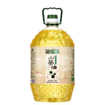 纳福尔 纯正山茶籽油 5L
