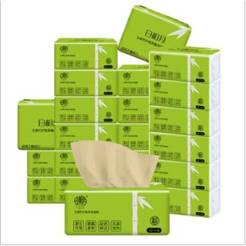 日相月竹浆本色抽纸巾3层纸抽 30包家用卫生纸