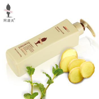 阿道夫/ADOLPH生姜洗发水(防脱育发)800ml单瓶