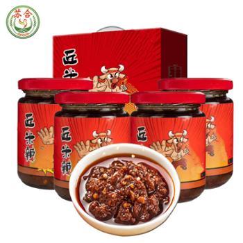 匠米辣私房牛肉酱230g*4罐/盒
