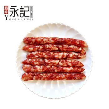 永记腊味腊肠260g/包