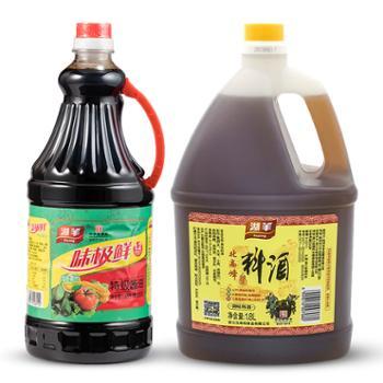 湖羊味极鲜特级酱油1.68L*1壶+北高峰料酒1.8l*1壶组合装