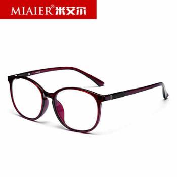 米艾尔男女通用款复古眼镜5515