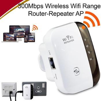 无线网络中继器wifi信号放大器 小馒头路由器扩展器300M发射增强