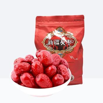 疆南域阿克苏羌若红枣新疆灰枣500g*2袋一级优质枣