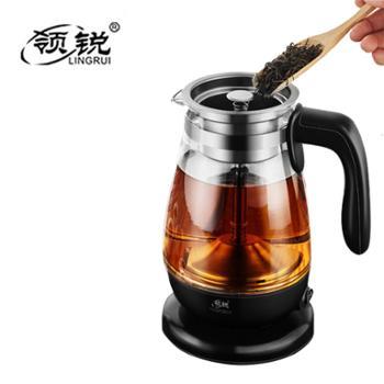 家用黑茶煮茶器全自动蒸汽茶壶玻璃电热水壶泡茶壶开水壶