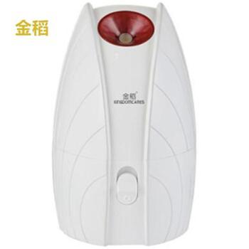 金稻(KINGDOM)纳米热喷蒸脸器补水保湿家用蒸面美容仪KD2335