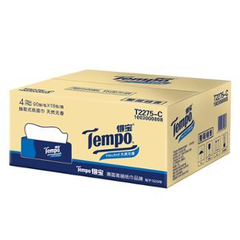 得宝(Tempo)抽纸4层90抽18包 软抽面巾纸箱装(经典无香)