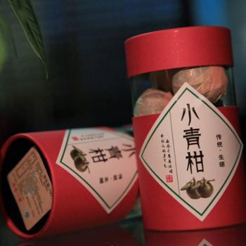 茗艺之国小青柑新会柑普茶100克