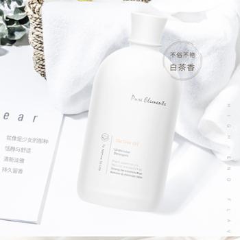 中国笙木之源pure elements茶树精油高浓度内衣清洗液 2瓶