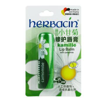 贺本清/Herbacin小甘菊修护唇膏4.8g*2支滋润