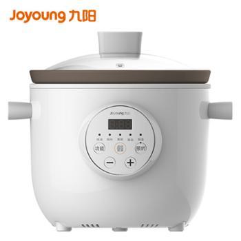 九阳/Joyoung紫砂电炖锅DGD1505AM