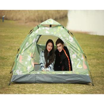 卓一生活快乐时光休闲帐篷ZY-ZP110