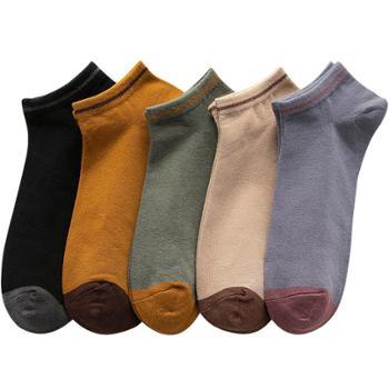 莫二男男士短袜时尚低帮浅口袜5双
