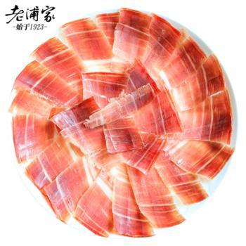 老浦家宣威生吃火腿片60g