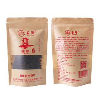 恩施特产 土司1574(红茶) 50g袋装